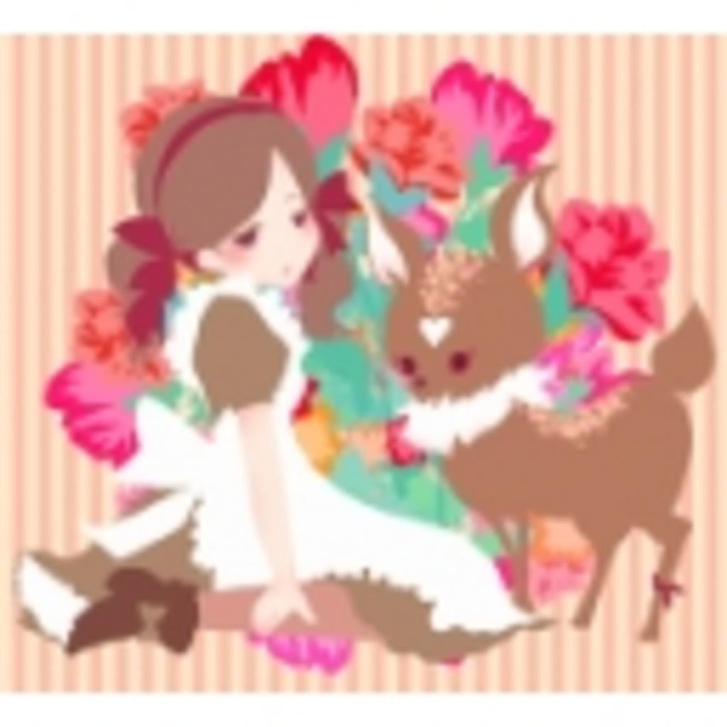 ♪♬♪♩ Dream Live! ♩♪♬♪