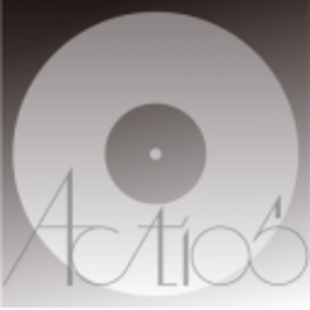 DJ Actias