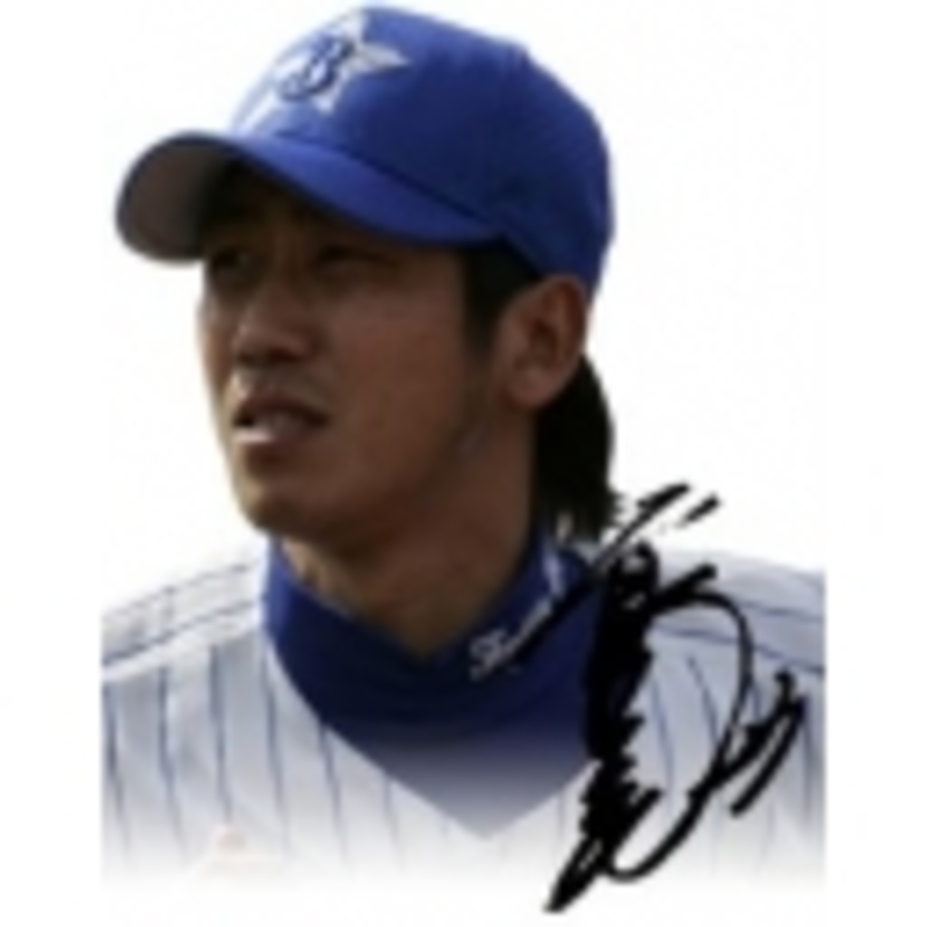 ‐FULL SEASON FULL POWER- Love☆BayStars