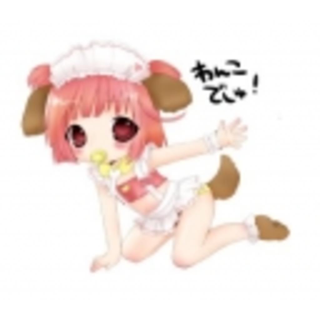 ショタコン♥ロリコン(^ω^)ホイホイ