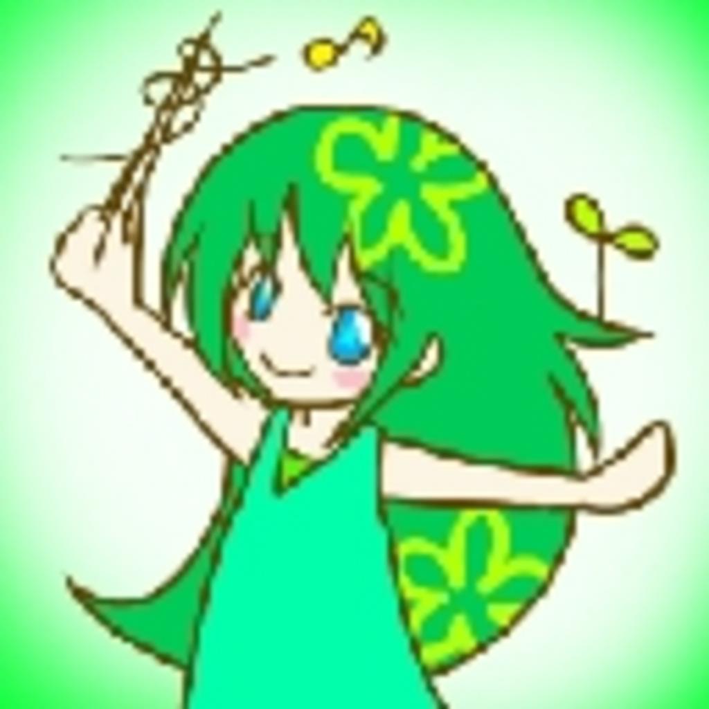 緑色のみかん -Photosynthesis-