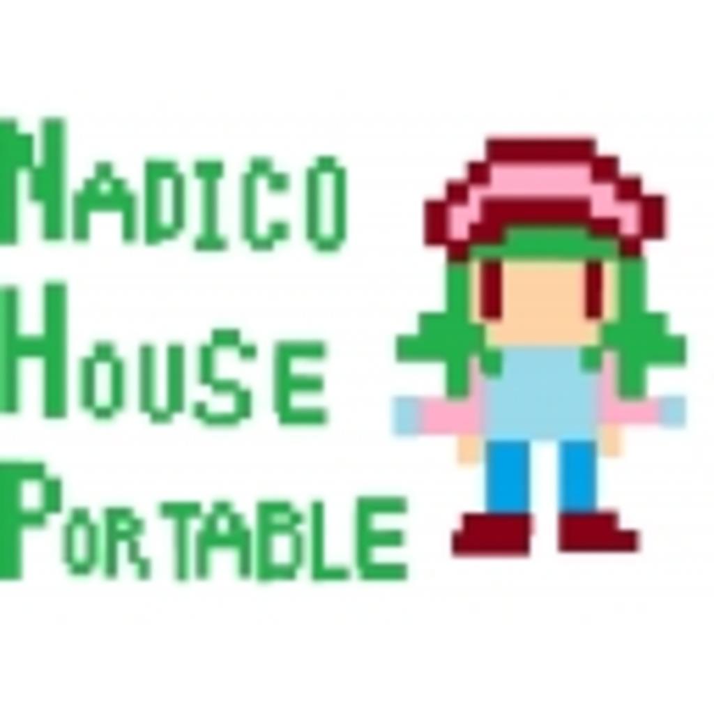 ナディ子ハウスP