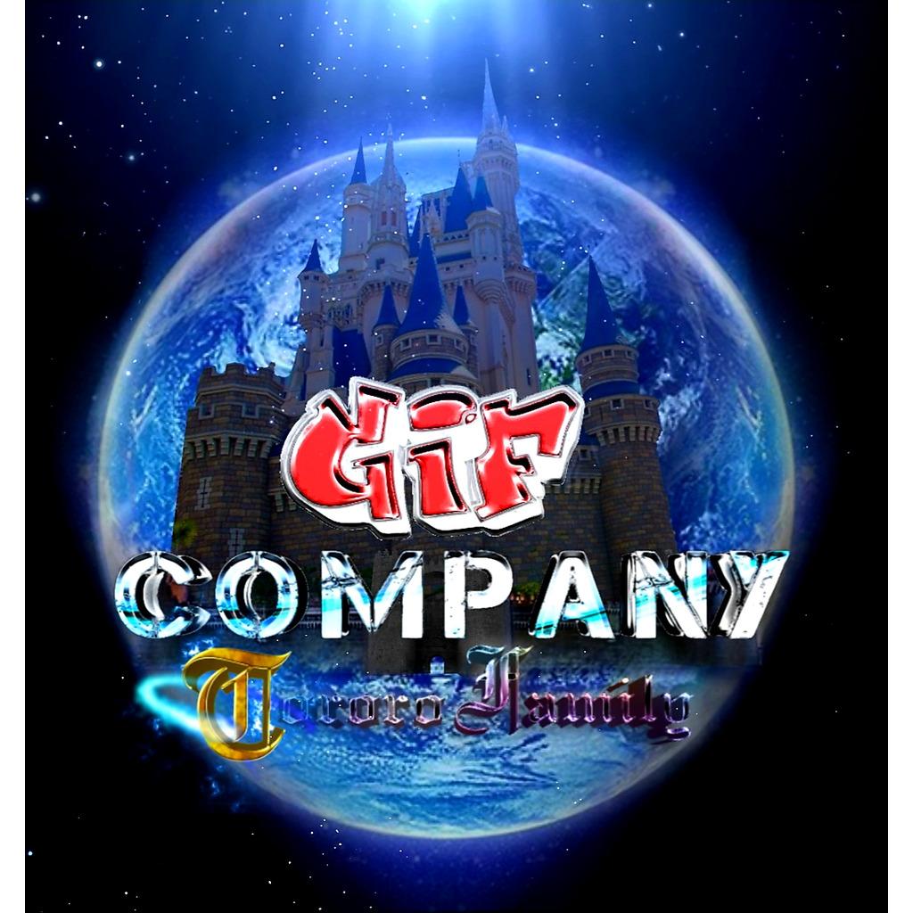 GIF・COMPANY【とろろ一家】