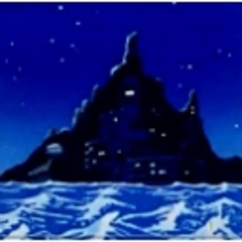伊豆の音吉収容島