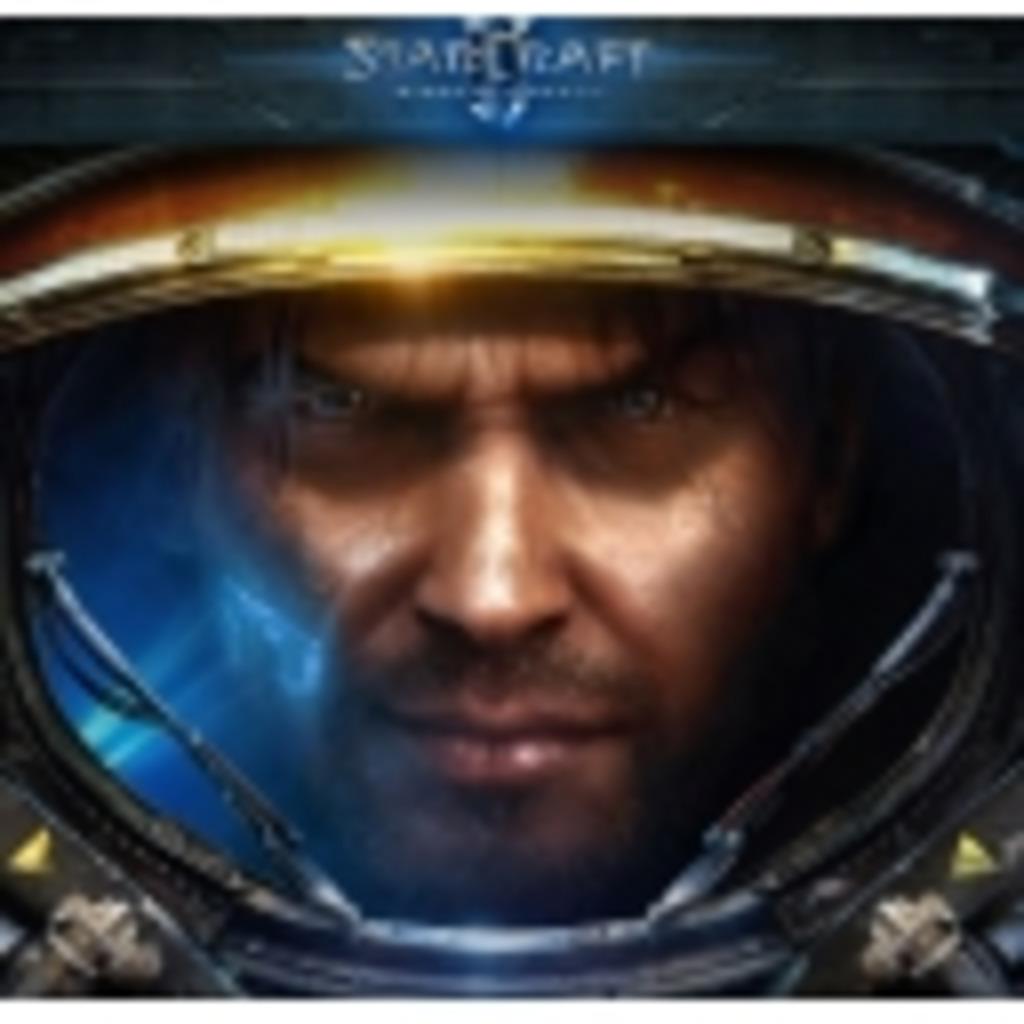 【SC2】StarCraft2【スタクラ2】おっさん&初心者用