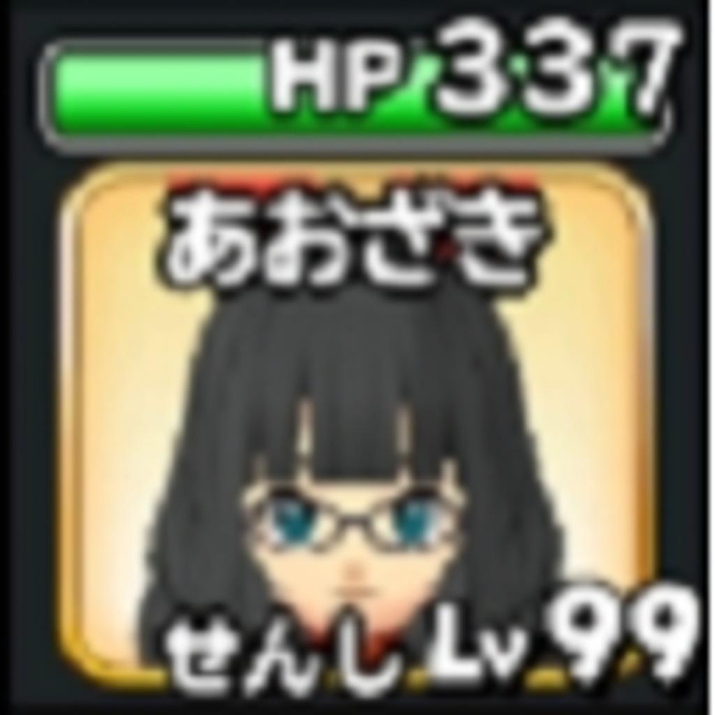 蒼咲雑放送局