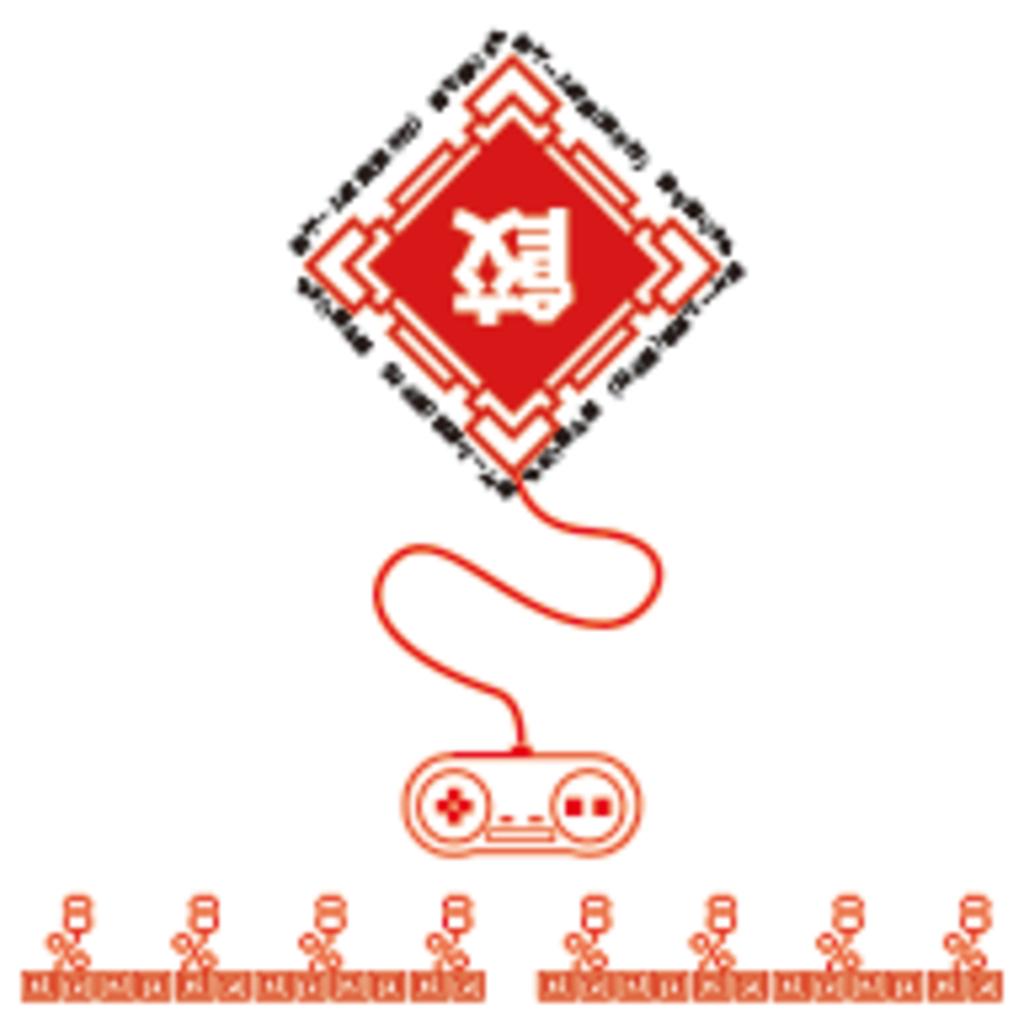 新ゲーム定食(餃子付)持帰り8%