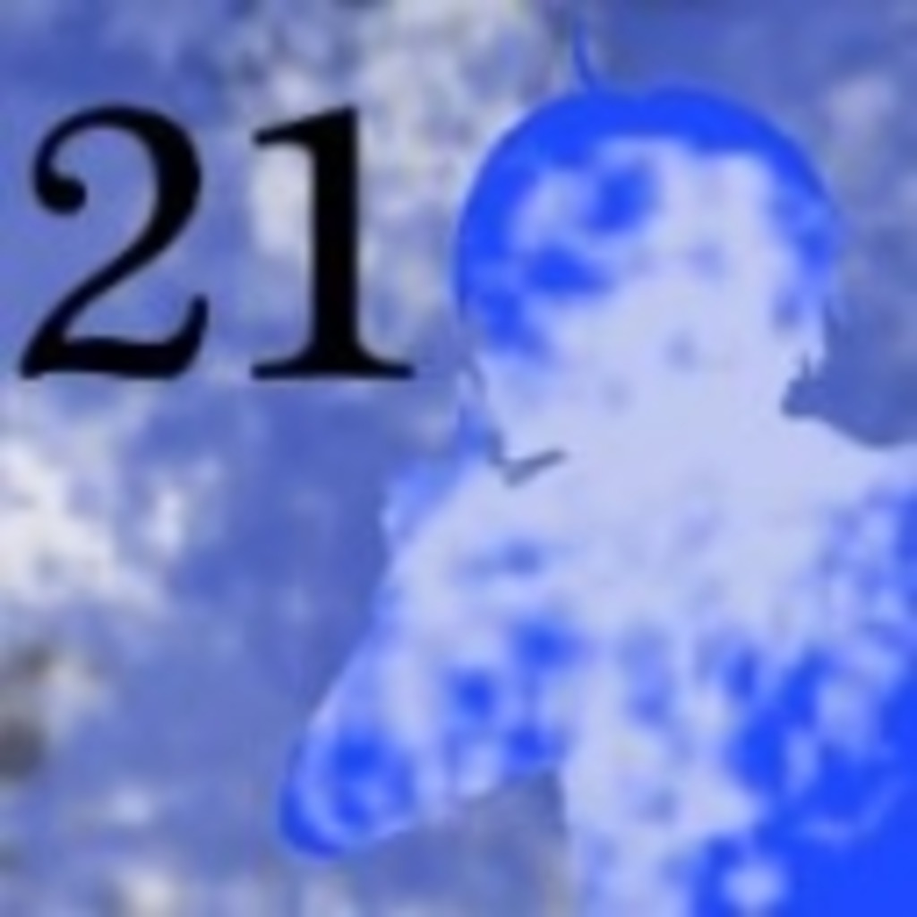 活動準備中by21番