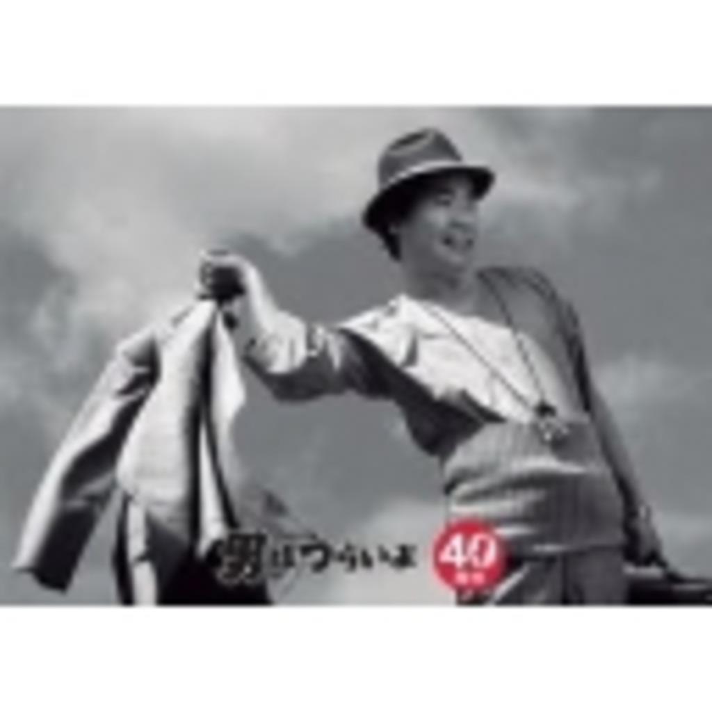 下町江戸っ子の音楽聞いたり趣味の動画見たりいろいろ。