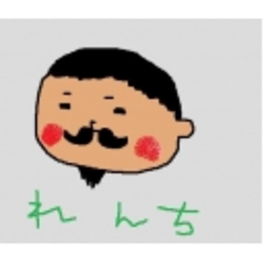 れんちーの生放送