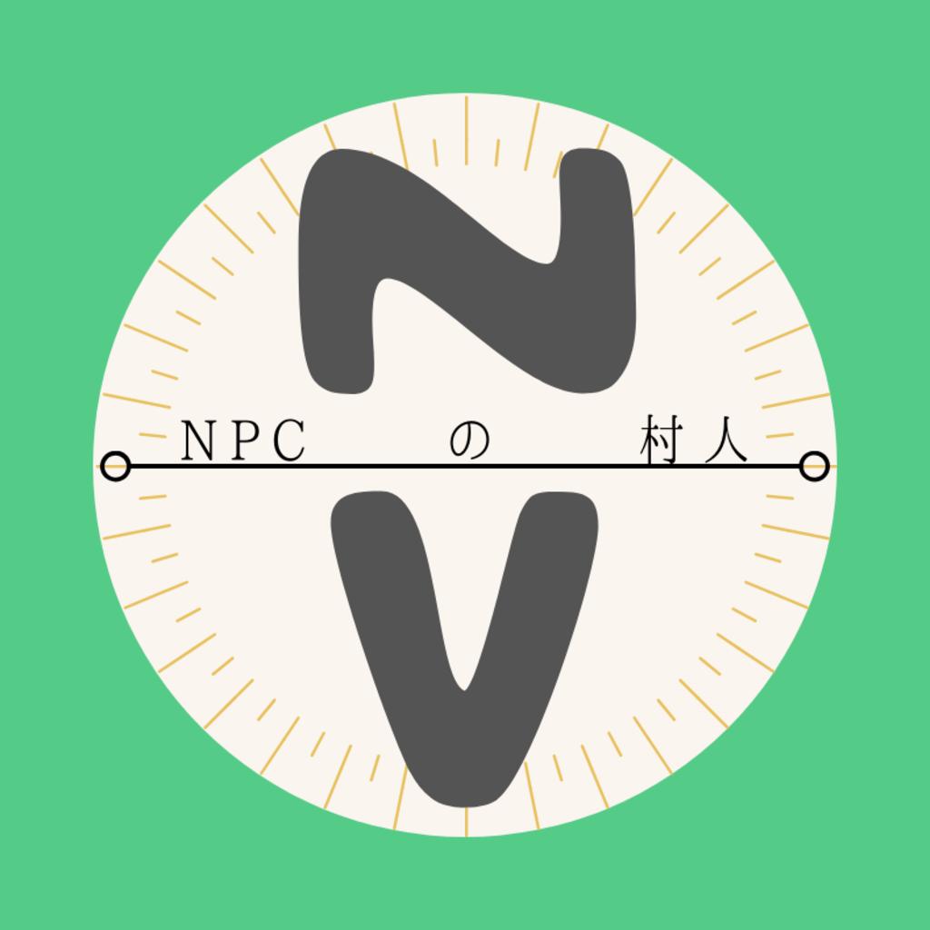 NPCの村人の集会所