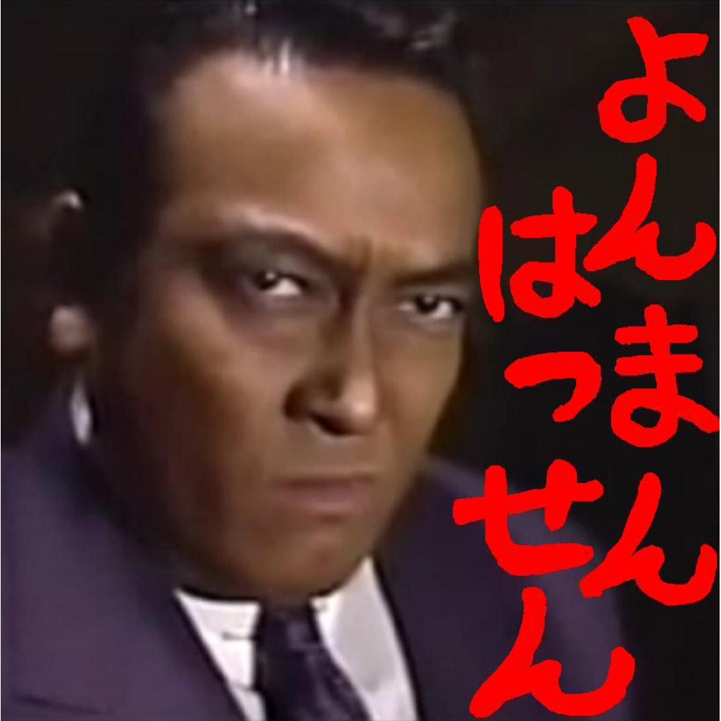 DJR (夜のダジャレR)