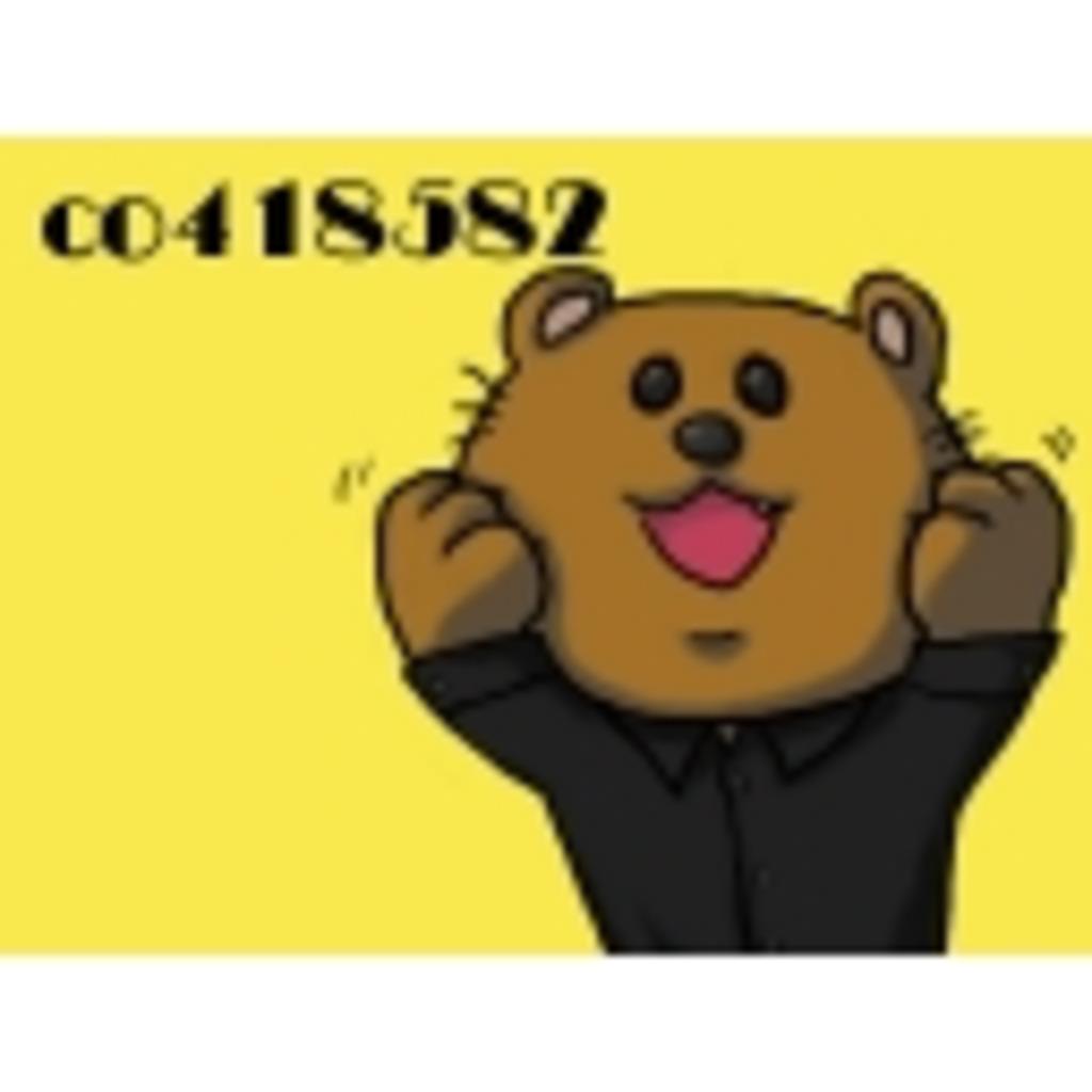 甘い物が大好きな熊の生放送