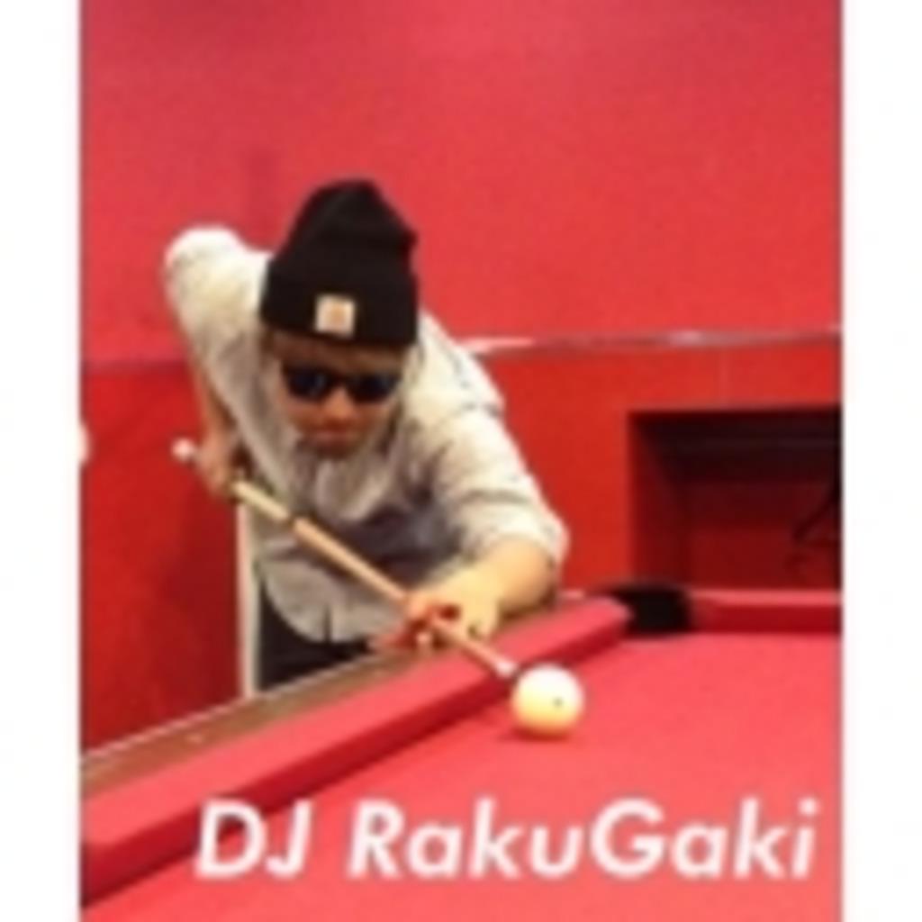 RakuGaki'sCafe