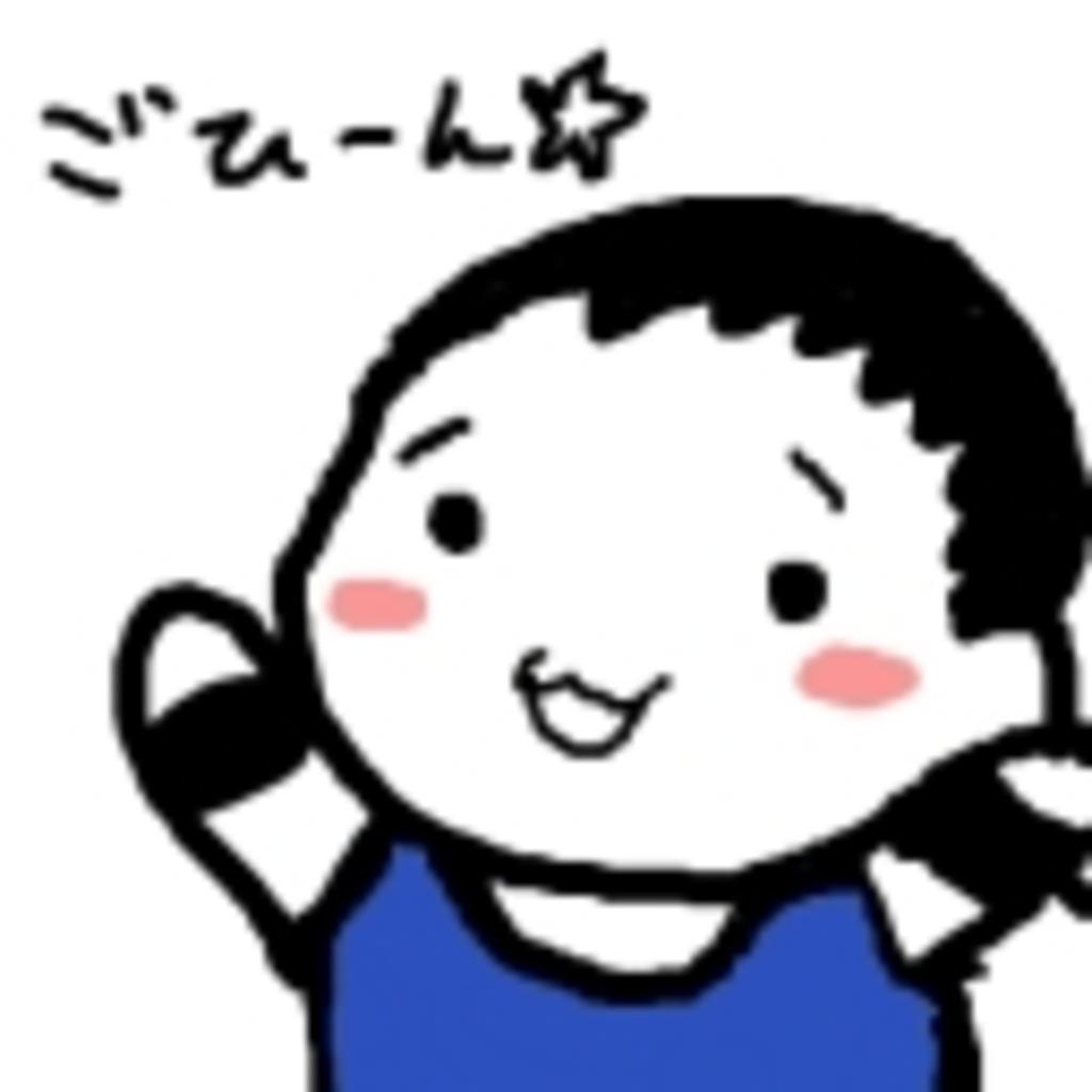不撓不屈ってカッコイイ四字熟語だな(・ω ・)