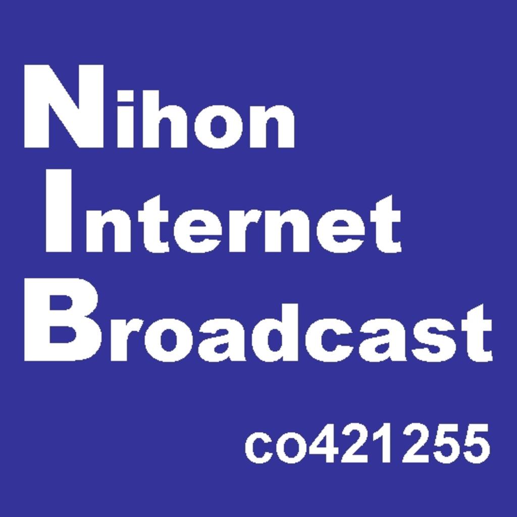 Nihon Internet Broadcast