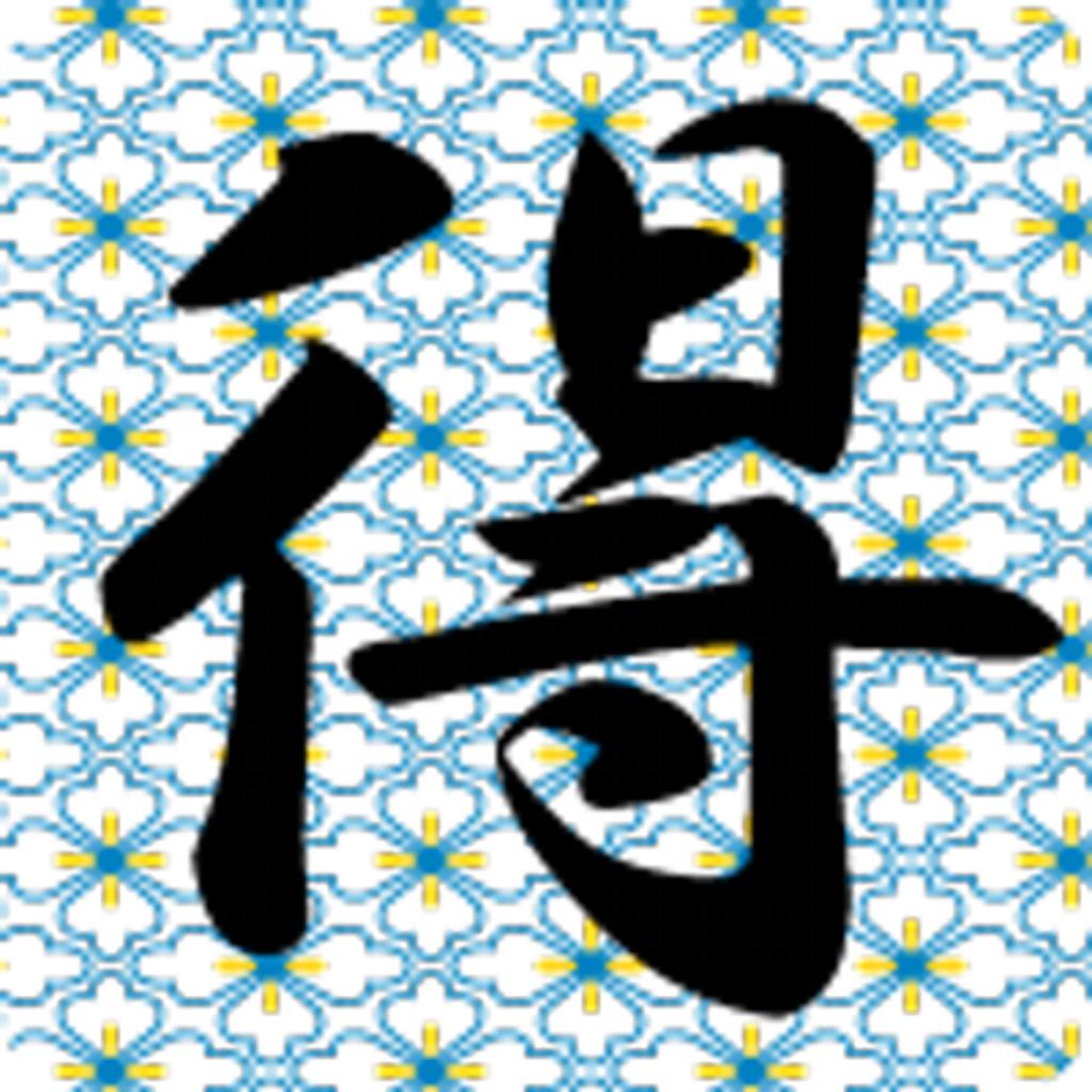 ミスルトーのコミュニティ(きららファンタジア、ゲーム、クイズ、雑学)