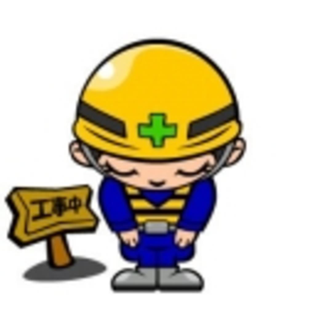 【初見歓迎】トンネル工事の現場事務所【酒飲み雑談】