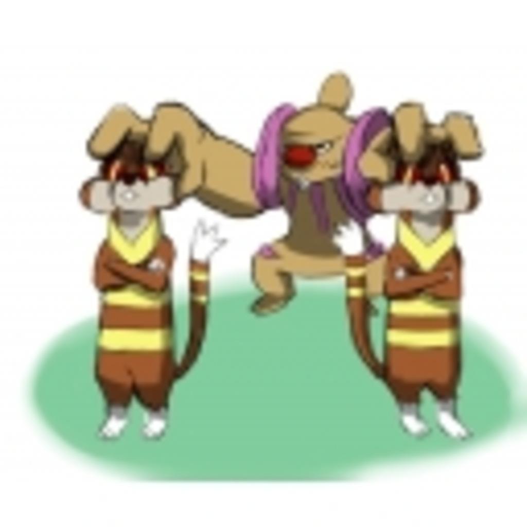 モツのポケモン幼稚園遊戯