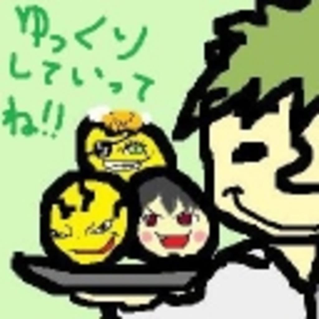 ★ロンパース☆パンパース★サンダース☆ドンカラス★