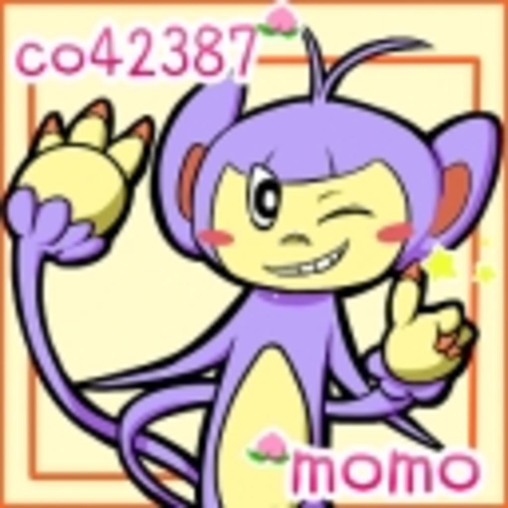 momoのフルーツバスケット