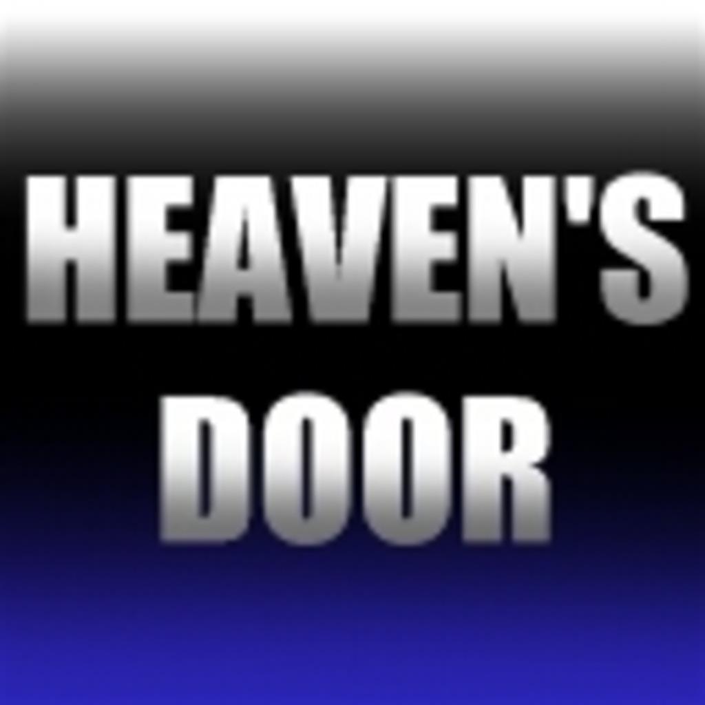 キャラのメイドと執事喫茶【HEAVEN'S DOOR】