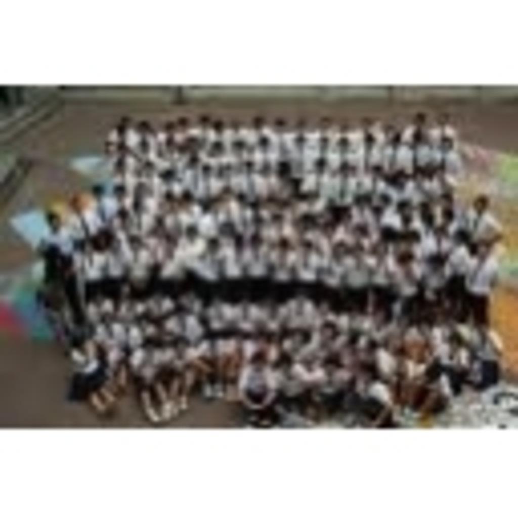 ニコニコ中学校 3学年生主名簿