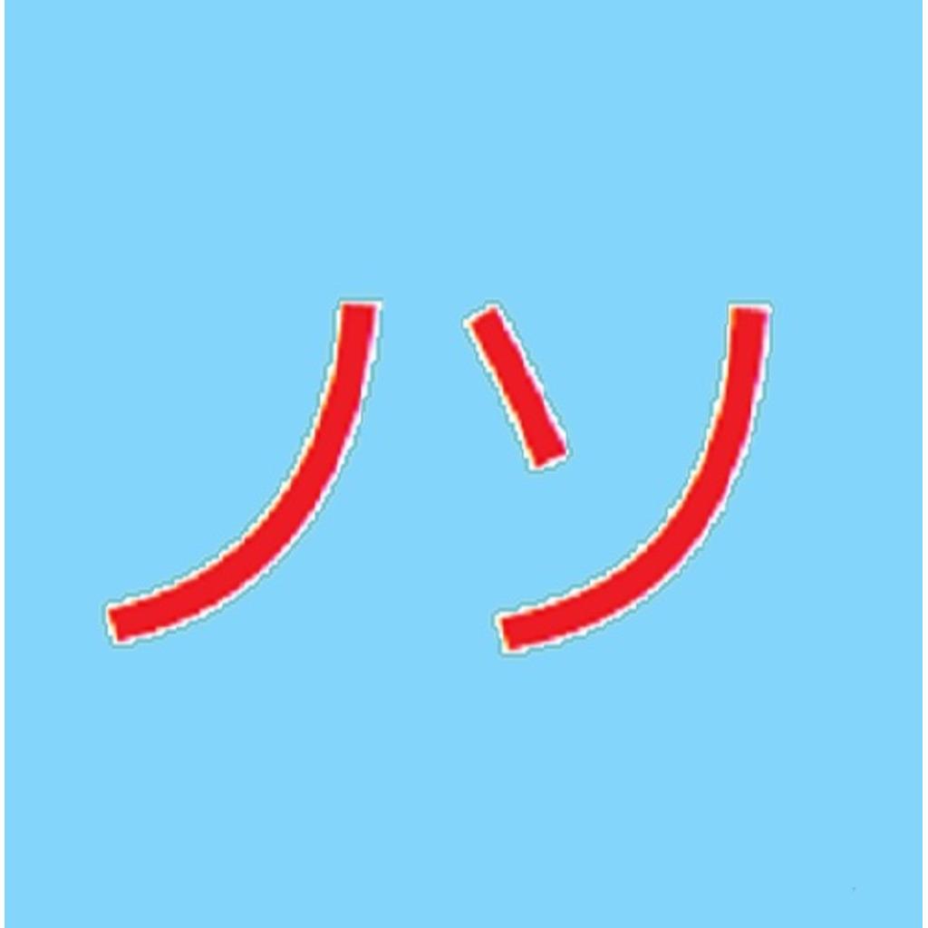 ソノ富士           ・さんのコミュニティ