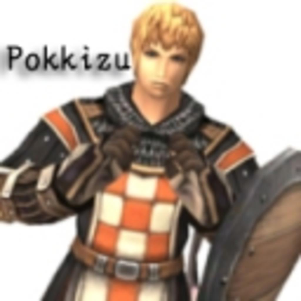 誇り高き戦闘民族サイヤ人の王子pokkizu様の冒険譚