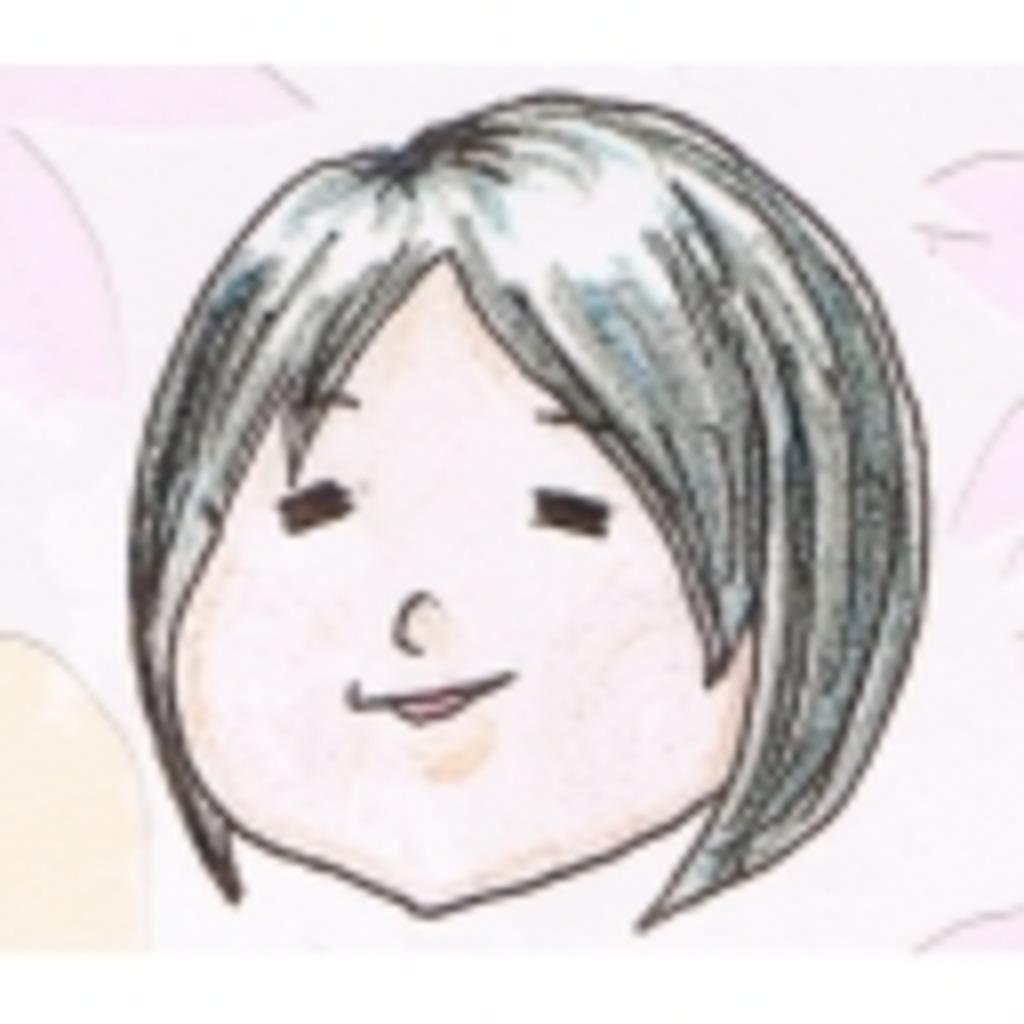 七誌がとってもベジタボォゥッ・・・!!!