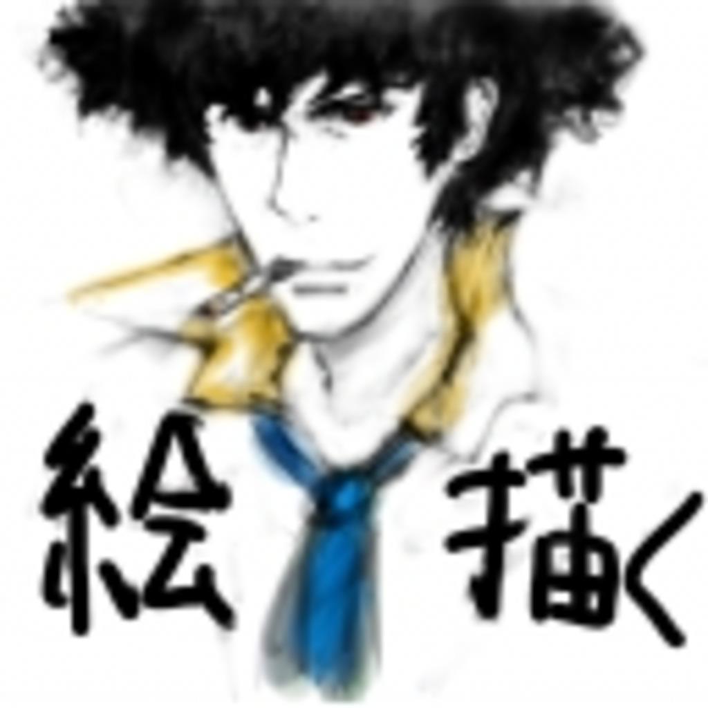 (レ´・ω・)お絵描き!