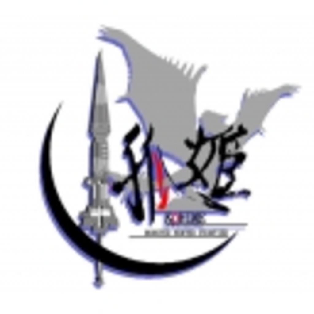 ´ω`)ノ蓮華のきまぐれ放送