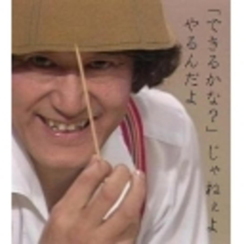 西田会 ~ 俺たちの未来に期待するなよ ~