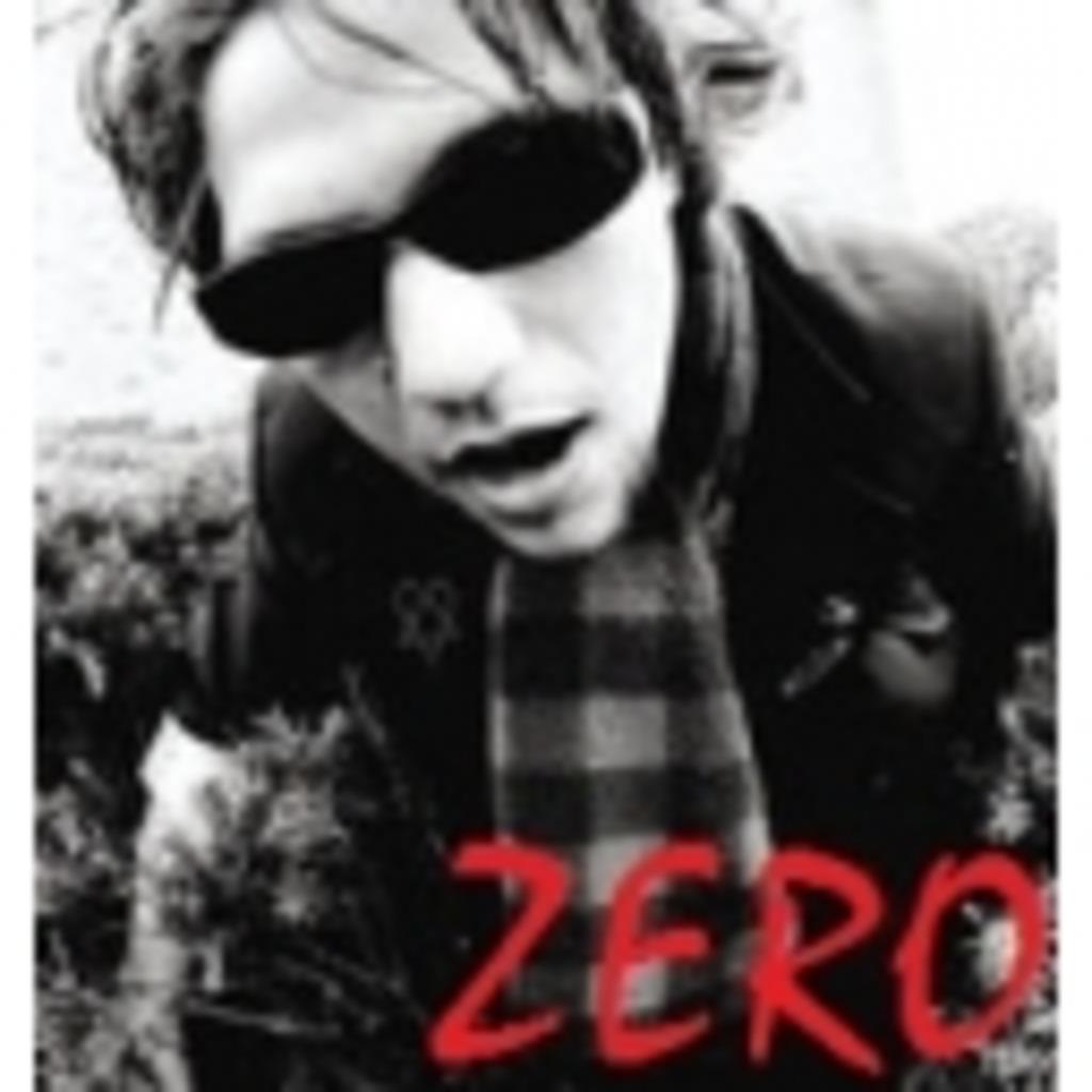 ZEROのセカイ