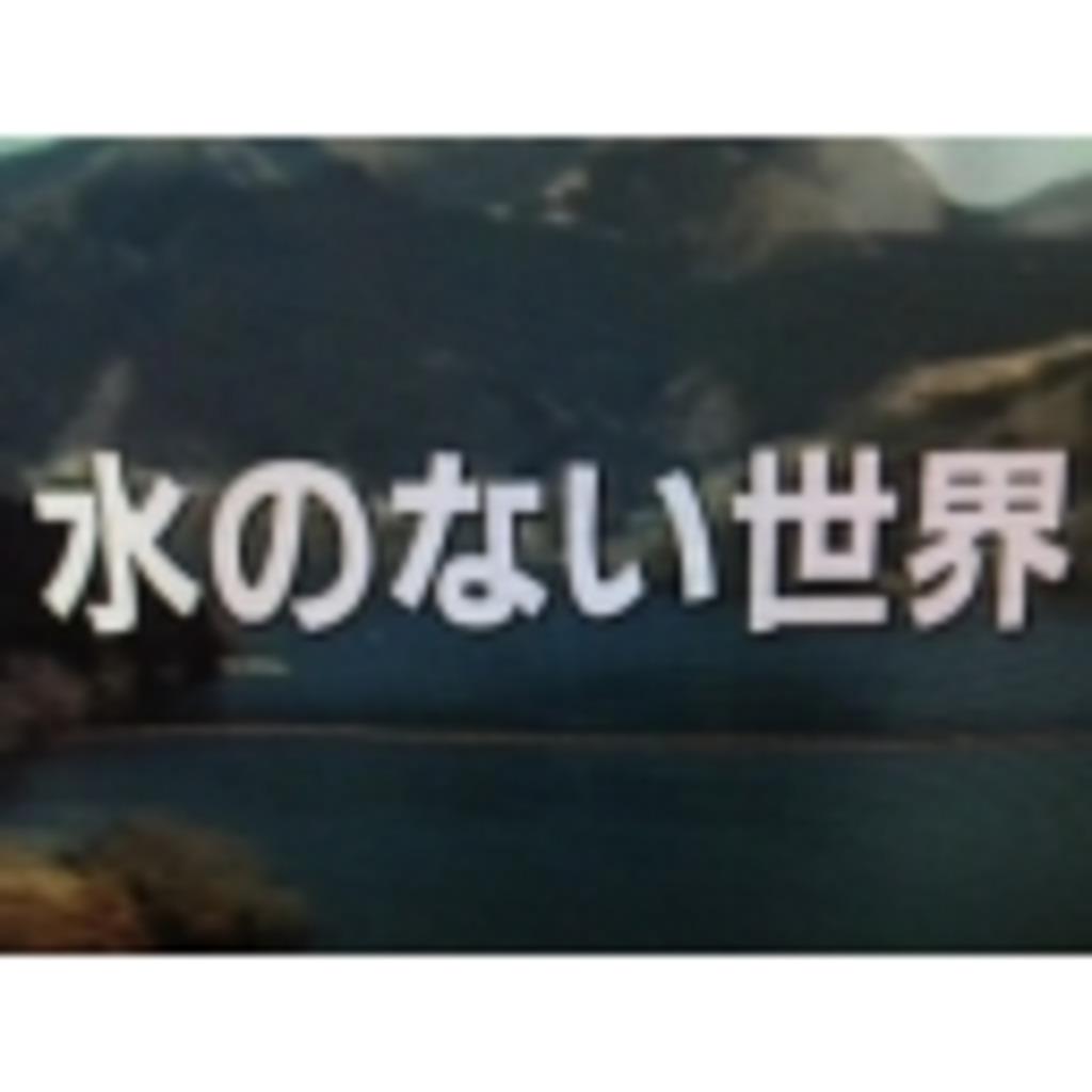 タナゴ先輩