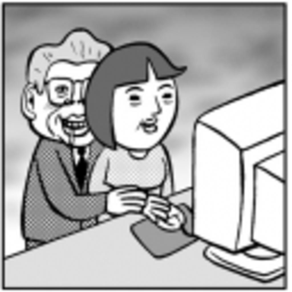 《初見さん!》自分のウェブを作りたーーーい、主がアンケレベル(25)を目指して放送を!《大歓迎!!》