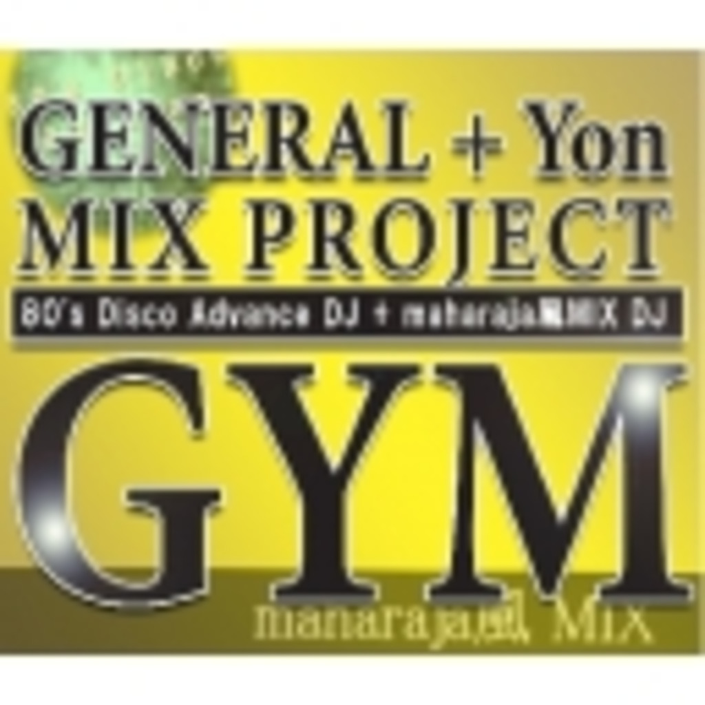 80's DISCO MIX PROJECT - GYM