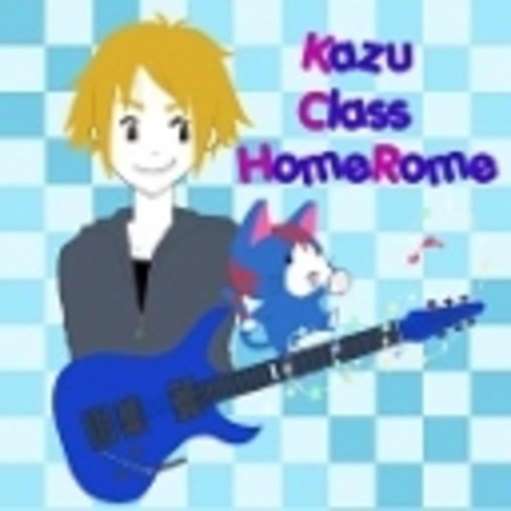 kazu class ★ Home Room