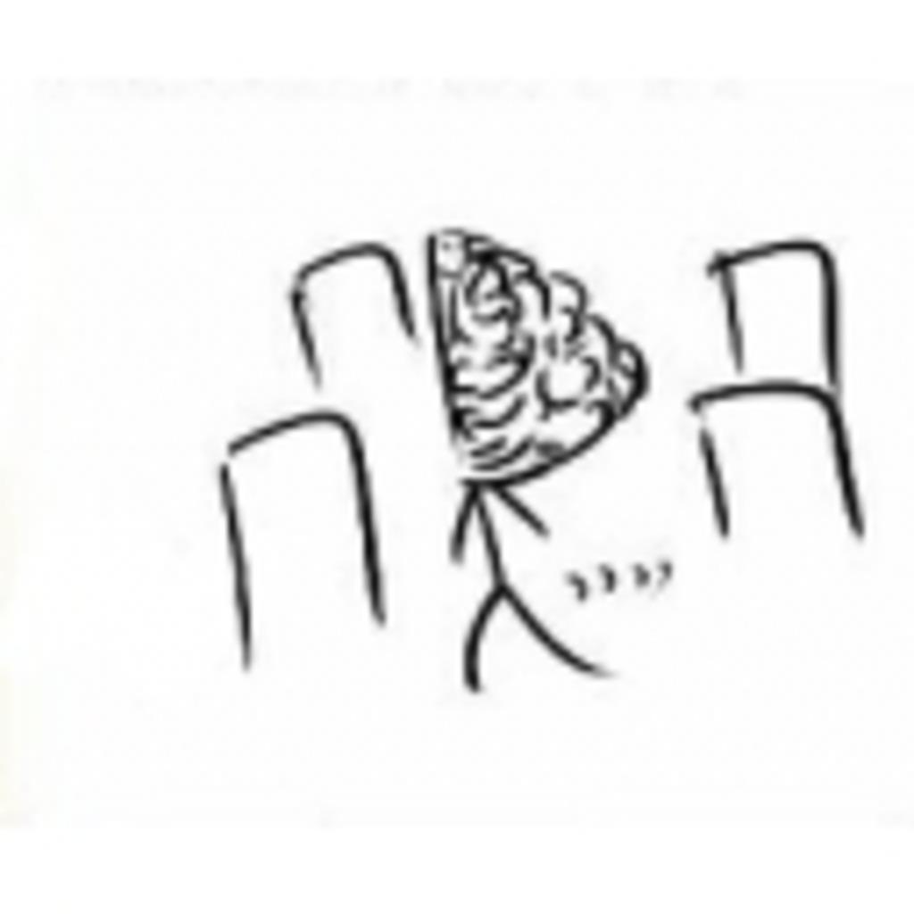 脳みそ放送局