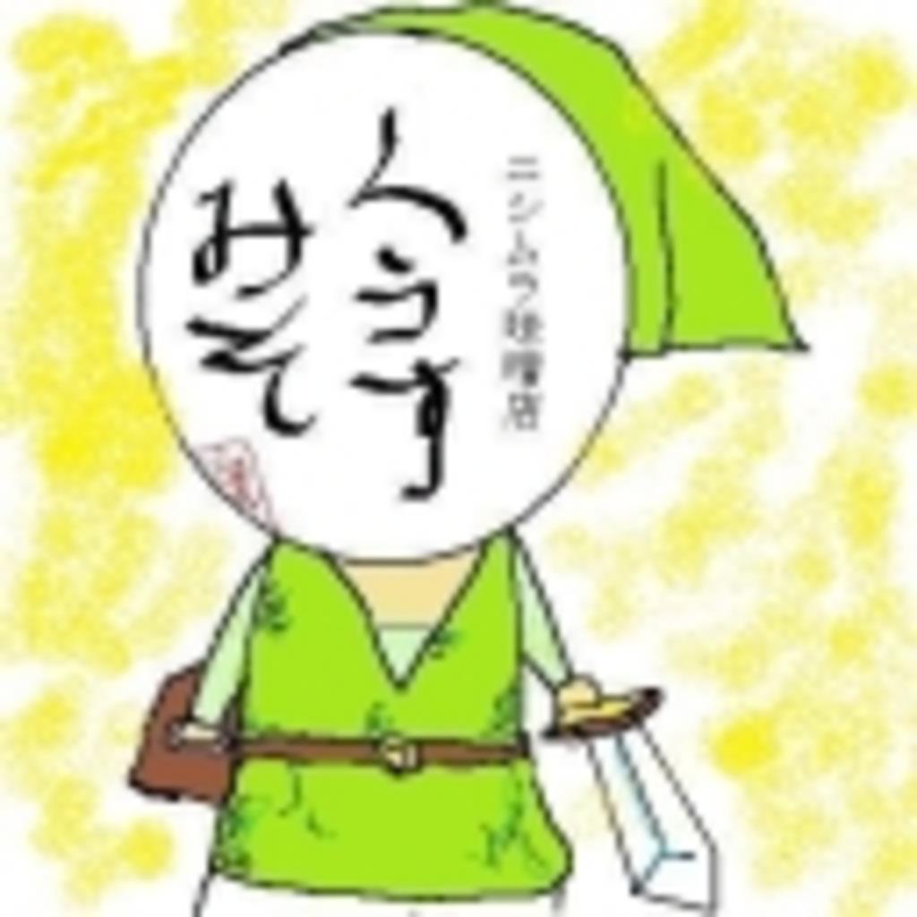 ニシムラ味噌店