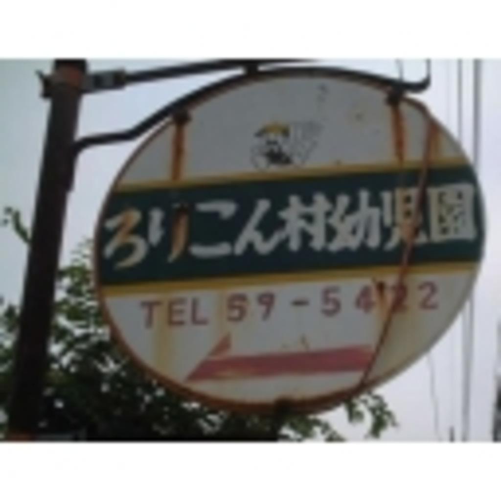 帝商事(秘)