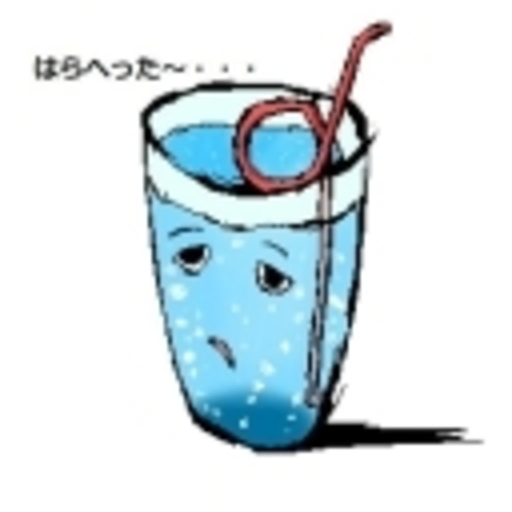 H2CO3(微)
