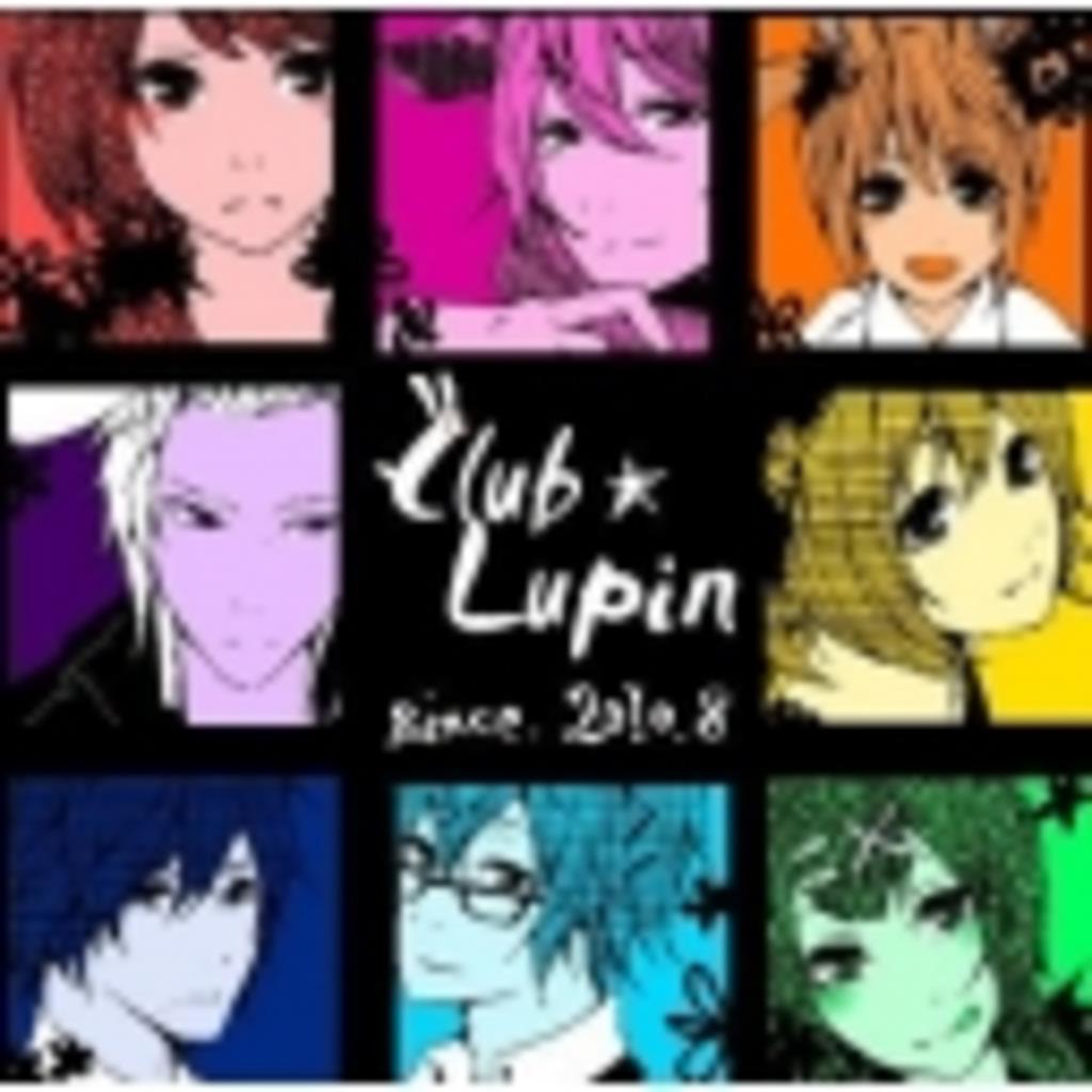 【うさぎと】Club☆Lapin【いっしょ】