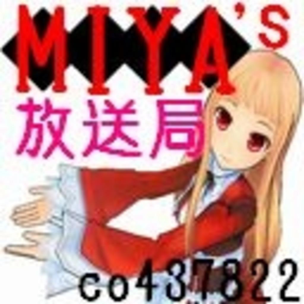 (仮)MIYAの音ゲーやゲーム放送 2nd Season