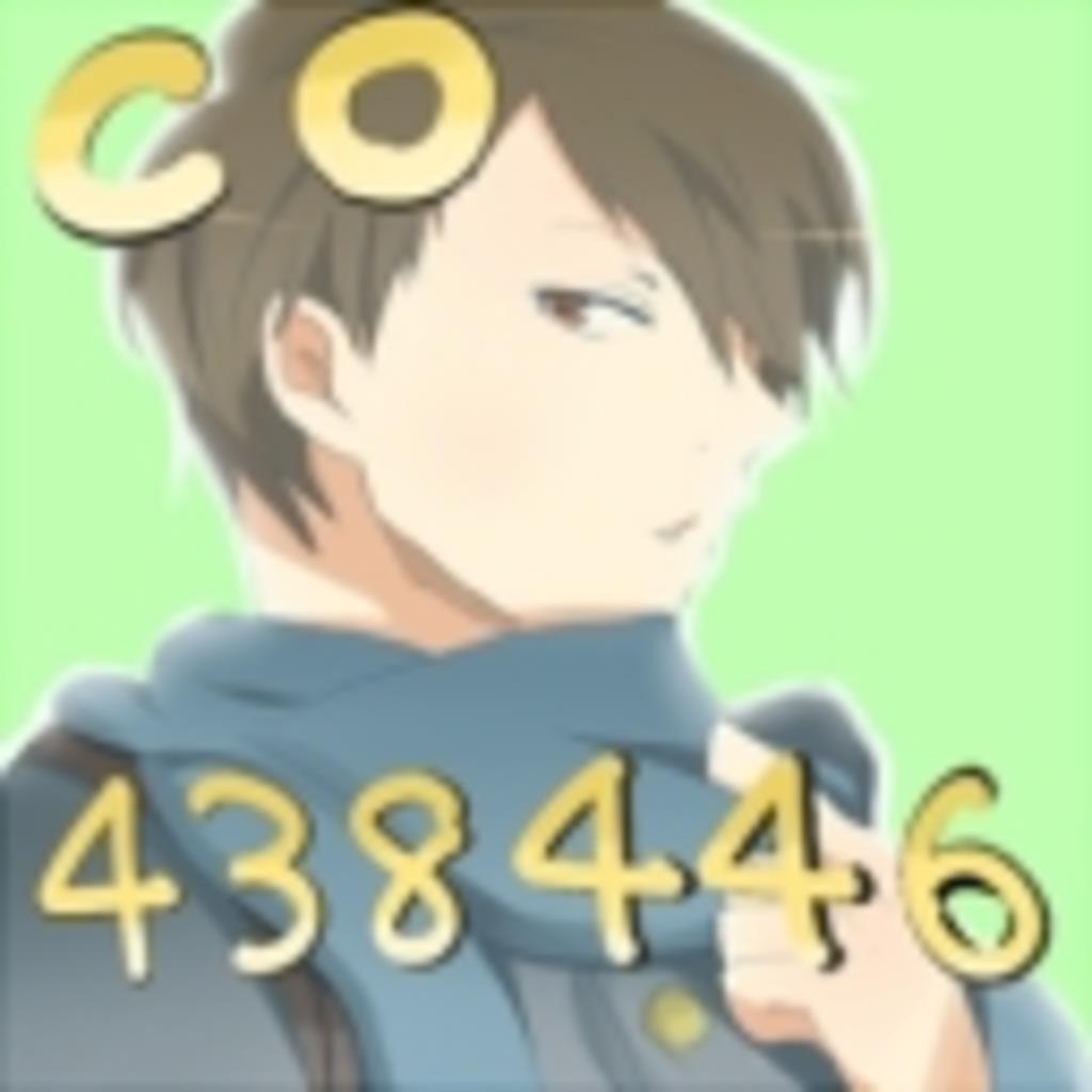 変態^x^アホ÷3=僕