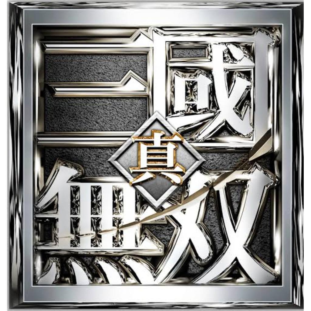 KIRIN-G無双