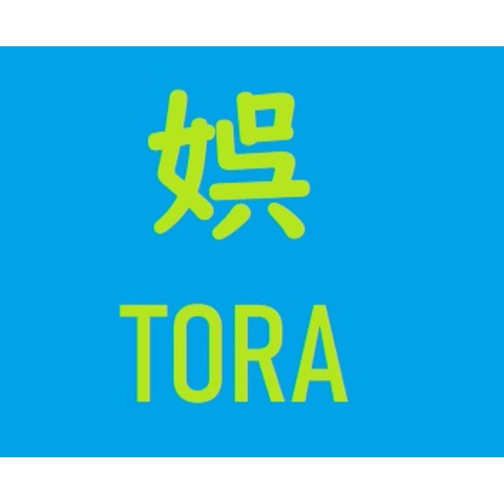 TORA・VISON 娯楽の間
