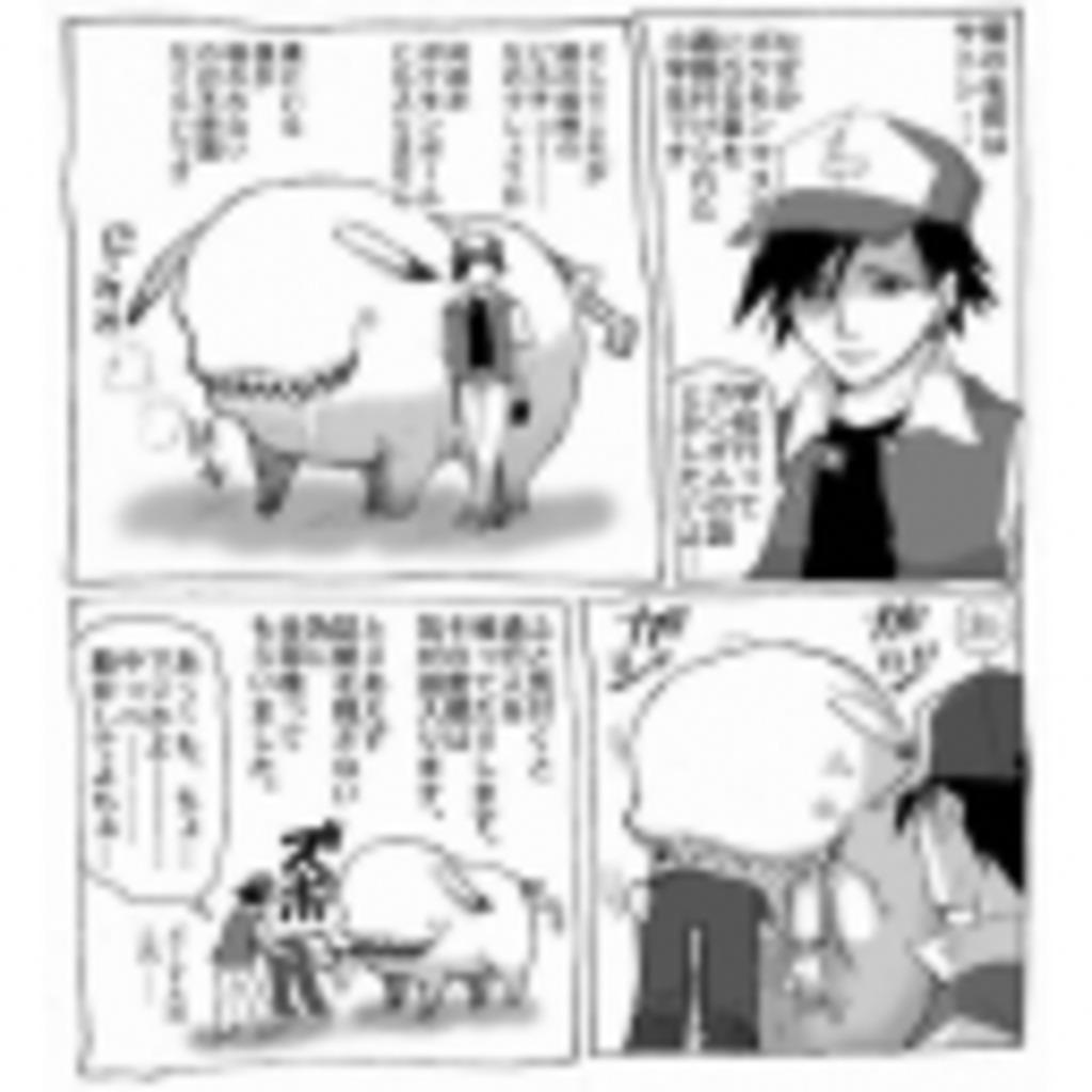 「たんたん」☆「兄さん」のgdgdコミュ