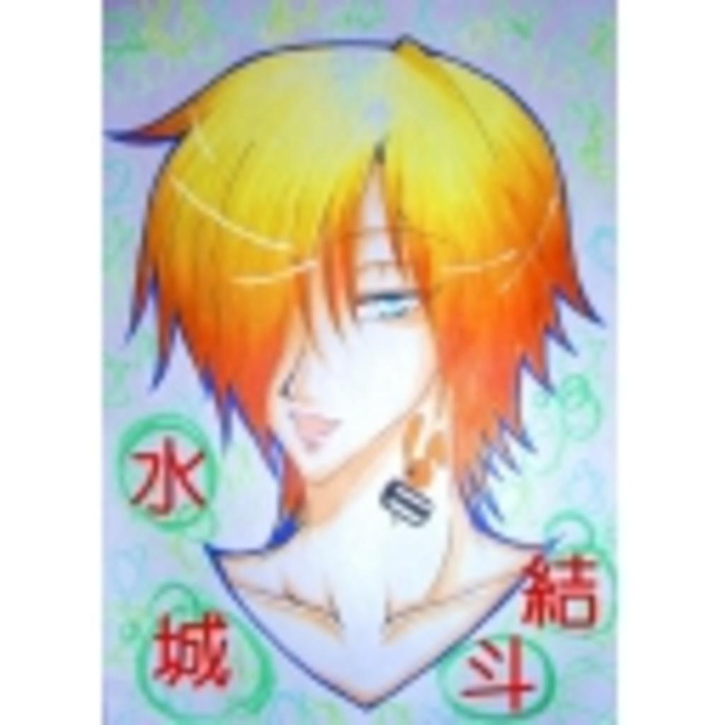 鈴村健一っぽいどを目指すんだ! 少しだけでも櫻井さんもできればいいなぁ