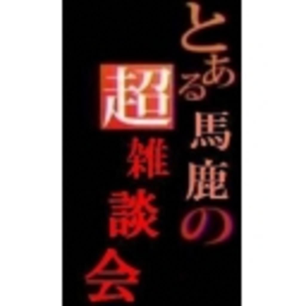 【風時計】グレイアの気まぐれ座談会(?)